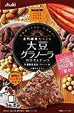 アサヒグループ食品 バランスアップ 大豆グラノーラ カカオ&ナッツ 150g