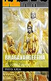 Bhagavadgeetha: As is in Telugu (001 Book 1)