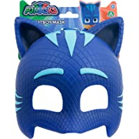 Pyjamasques  - PJM081 - Masque en Plastique Moulé - Yoyo