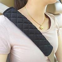 Premium Gurtpolster im Zweierpack, Polsterung für Sitzgurt im Auto für mehr Komfort auf der Reise(Schwarz)