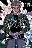 World Trigger, Vol. 19 (Volume 19)