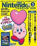 Nintendo DREAM(ニンテンドードリーム) 2018年 05 月号 [雑誌]