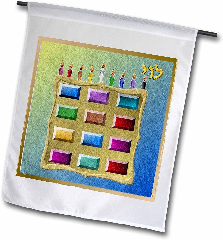 3dRose Lee Hiller Designs Judaica - 12 Tribes of Israel Art Print Levi - 18 x 27 inch Garden Flag (fl_107263_2)