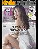 GINGER[ジンジャー] 2019年7月号[雑誌]