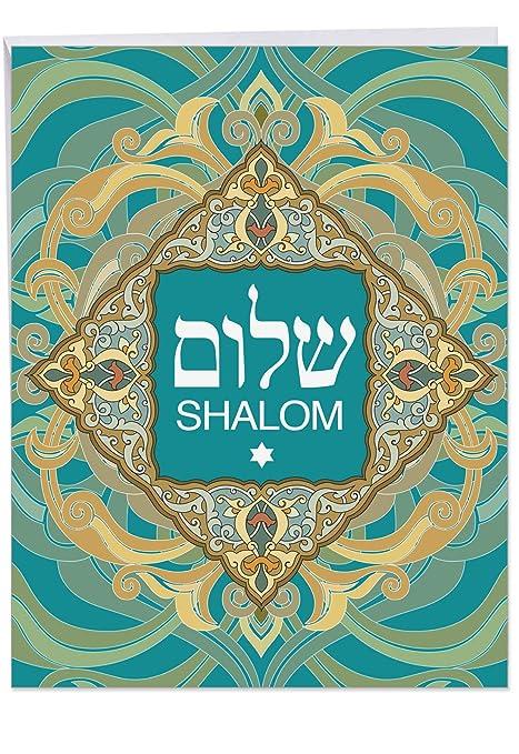 Amazon.com: j6200efrb Jumbo Shalom sentimientos tarjeta de ...
