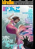 毒りんごcomic : 28 (アクションコミックス)
