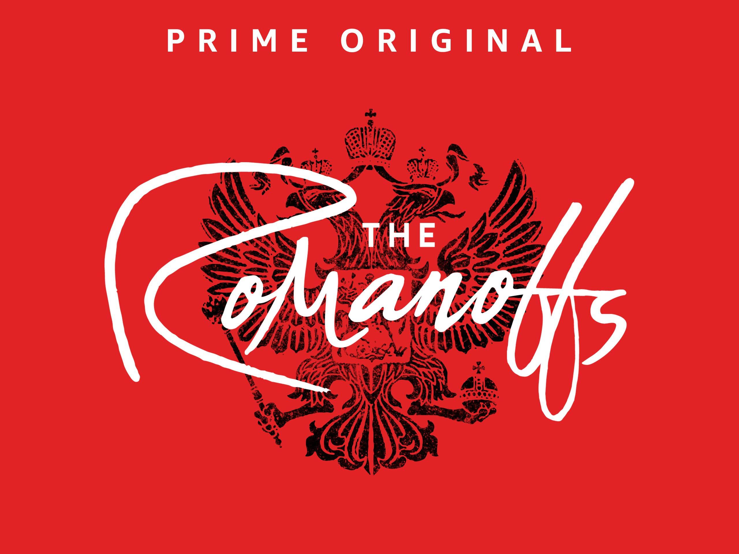 Amazon.co.jp: ロマノフ家の末裔...