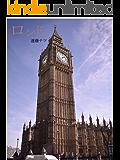 ロンドン写真集