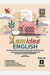 Xam Idea English - Class 12 - CBSE (2020-21) Kindle Edition