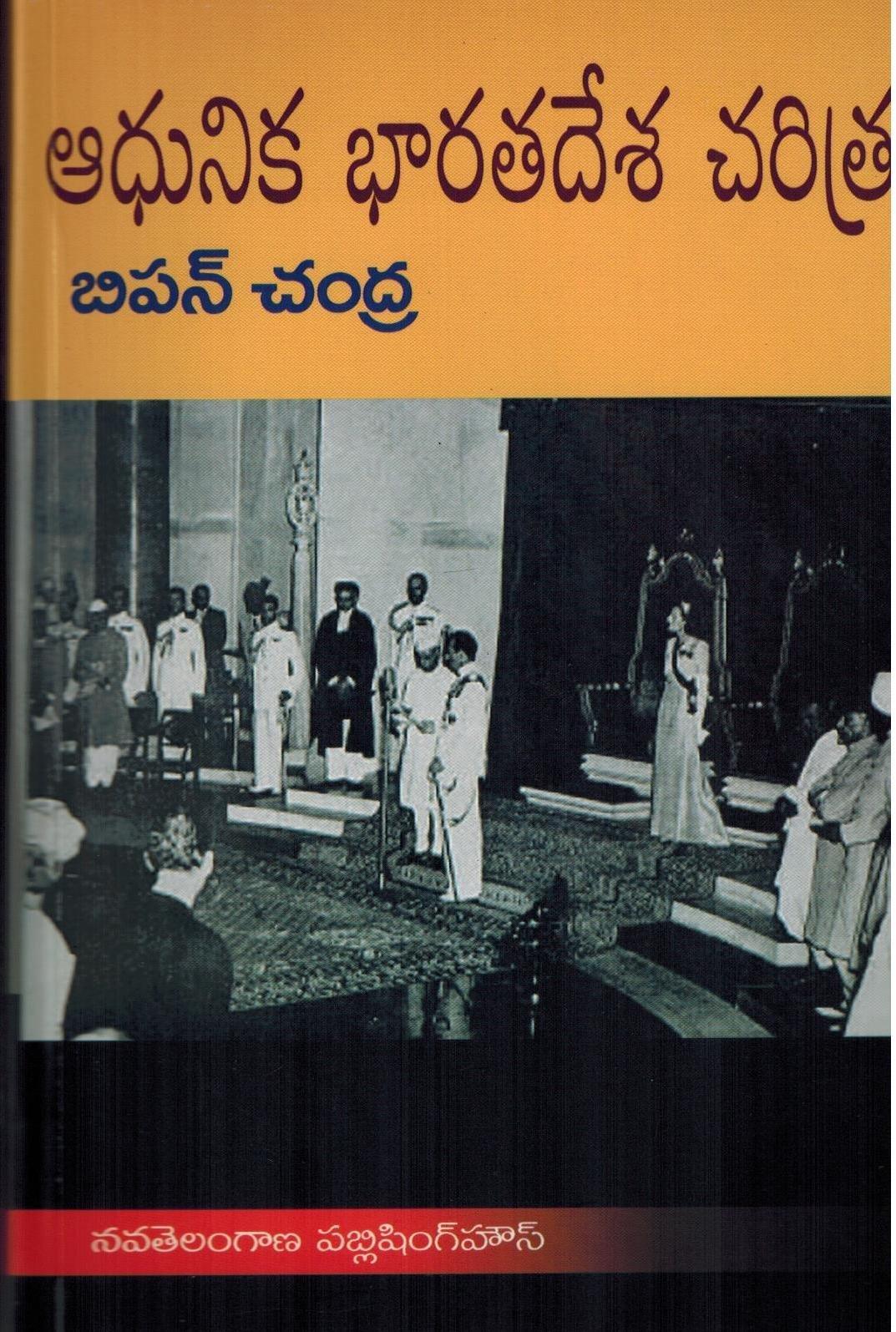 By pdf history indian bipin chandra