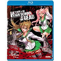 High School of the Dead: The Complete Collection [Blu-ray]