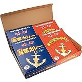 調味商事 よこすか海軍カレーネイビーブルー4食&シーフードカレーソース4食 計8食ギフトセット