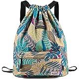 Summer Beach Sport Drawstring Pouch Festival Travel \u0421inch Sack Bag Small Drawstring Backpack