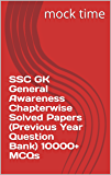 SSC GK General Awareness Chapterwise Solved Papers (Previous Year Question Bank) 10000+ MCQs