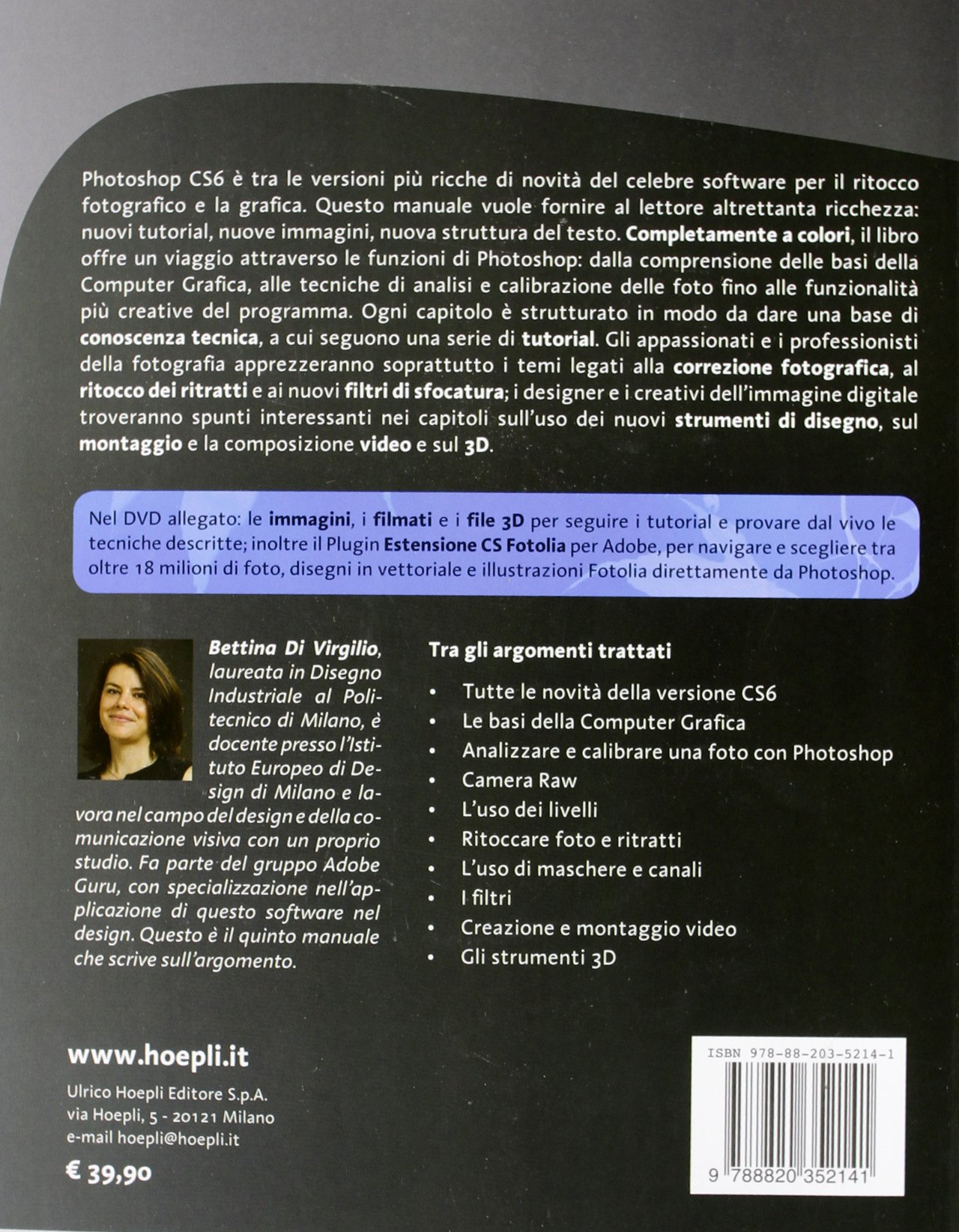 amazon it adobe photoshop cs6 tecnologia per l immaginazione con rh amazon it Adobe Photoshop CS6 Adobe Photoshop Icon