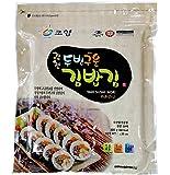 50 Full Size Sheets (3.5oz) Korean Roasted Seaweed Premium Yaki Sushi Nori Gimbap Roll, Vacuum Packed