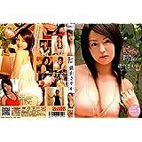 磯山さやか Ruby Fish [DVD]
