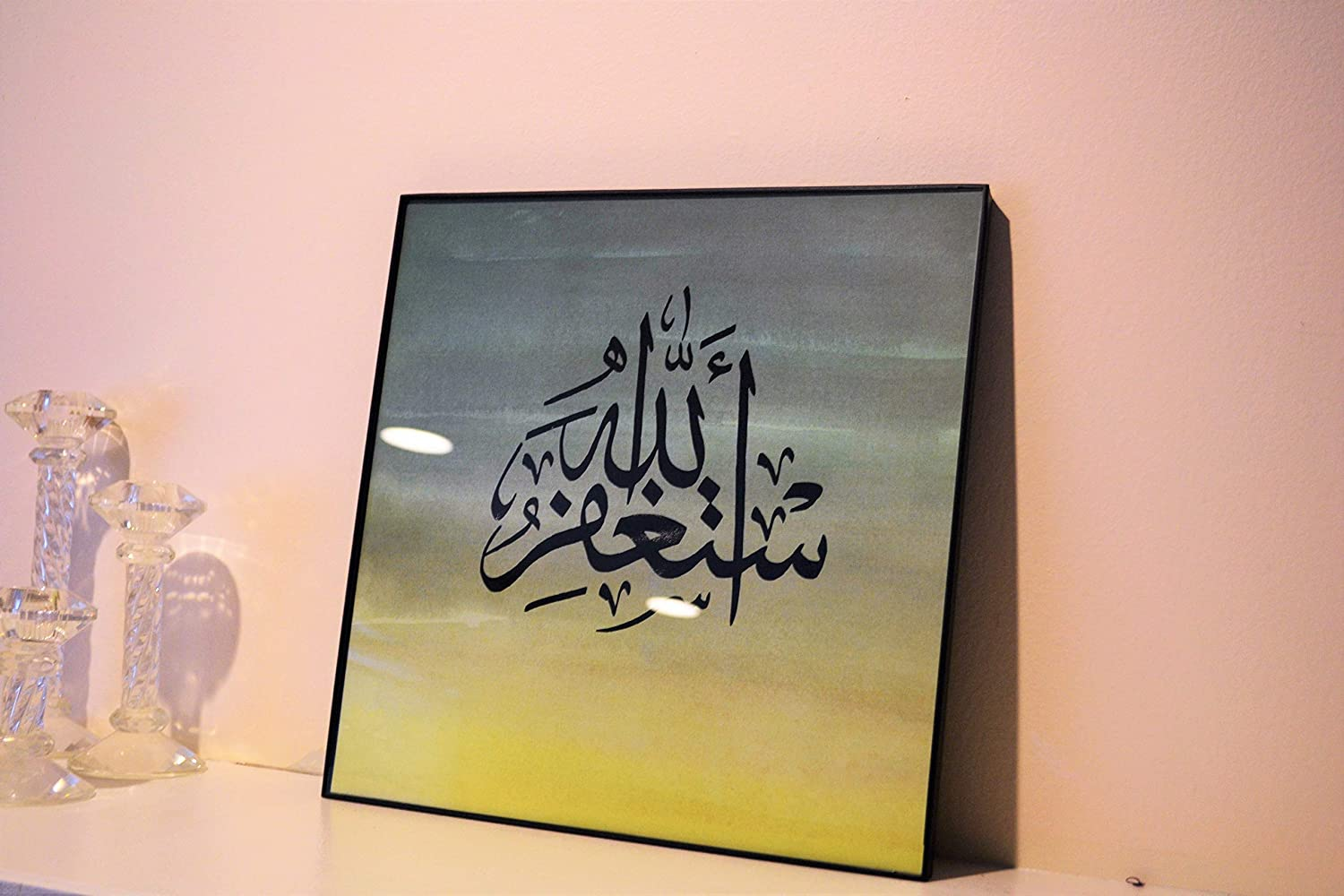 Amazon com handmade arabic calligraphy wall art islamic wall art