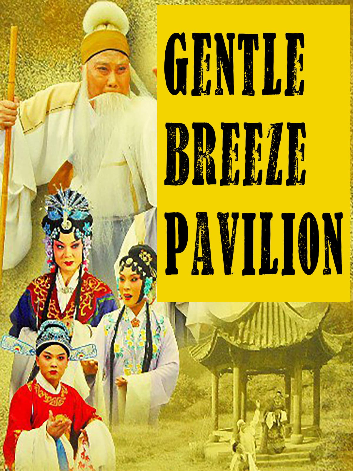 Gentle Breeze Pavilion
