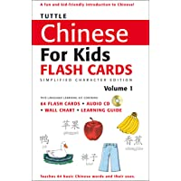 Tuttle Chinese for Kids Flash Cards Kit Vol 1 Simplified Ed: Simplified Characters [Includes 64 Flash Cards, Audio CD, Wall Chart & Learning Guide]