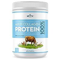 Multi Collagen Hydrolyzed Protein Powder (16oz) - Types I, II, III, V & X - Grass Fed Bovine (Peptan®), Wild Caught Marine, Free Roaming Chicken & Eggshell Collagen Peptides, Non-GMO, GF.
