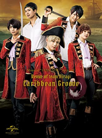 Amazon.co.jp | ミュージカル「...