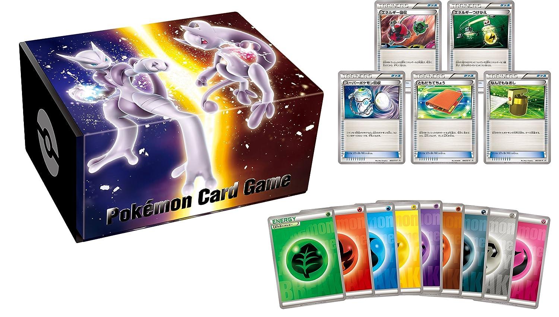 tarjeta de Pokemon con la caja de tarjeta de tarjeta de la energia del juego Mega Mewtwo Mewtwo X middot; Y Mega