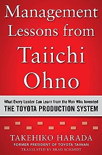 Amazon Com Taiichi Ohnos Workplace Management Special 100th