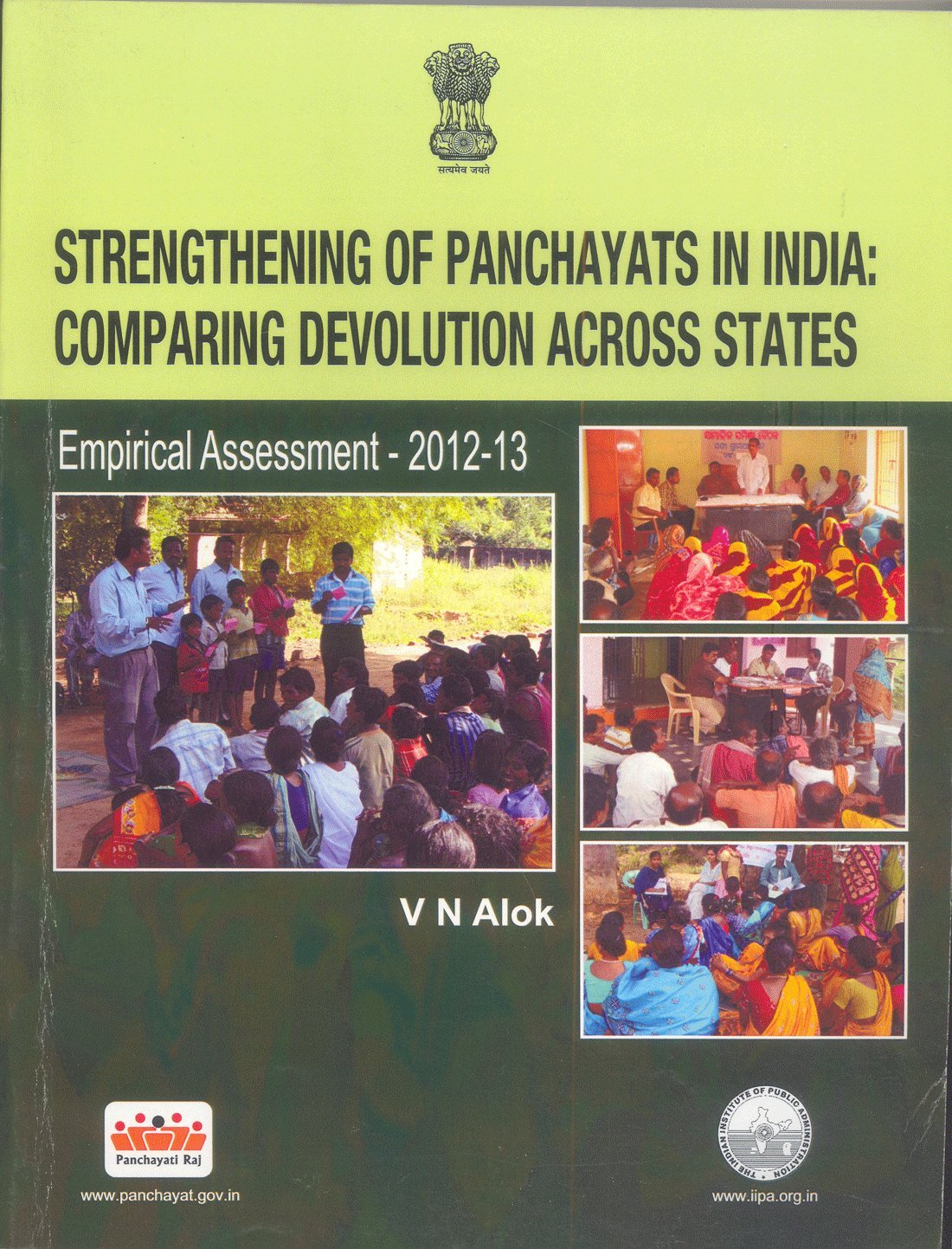 Strengthening of Panchayats in India: Comparing Devolution Across States ebook
