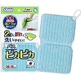 サンコー お風呂スポンジ バスピカピカ 2個入 びっくりフレッシュ ブルー BH-11