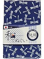 <日本製の技> 純綿100% 和手ぬぐい 頭に巻ける 100cm #1910P