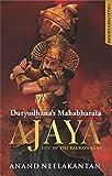 Ajaya - Collector's Edition