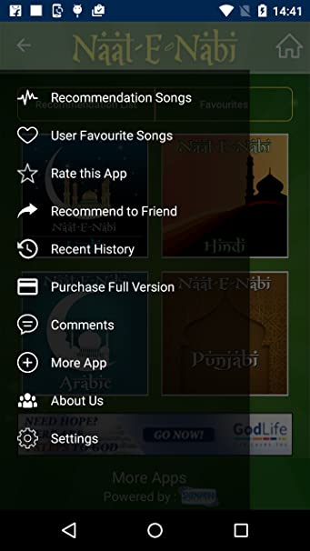 Amazon com: Naat e Nabi: Appstore for Android