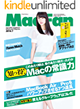 Mac Fan 2014年7月号 [雑誌]