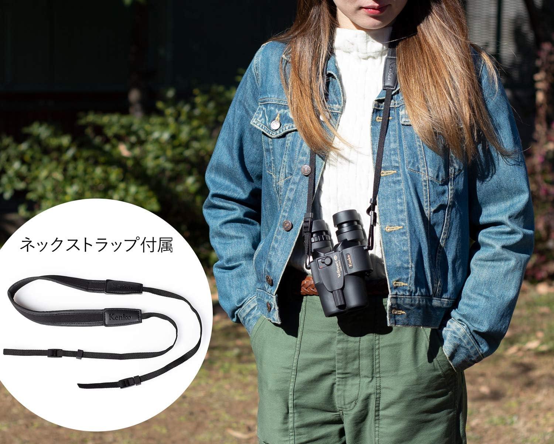 Vc Smart 10x30 Kamera