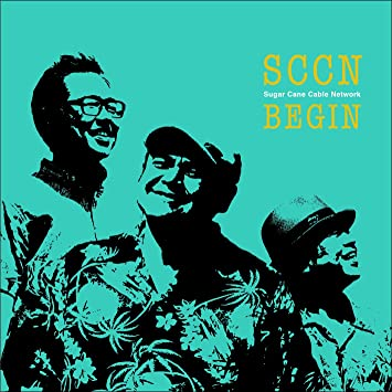 begin sugar cane cable network limited amazon com music