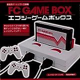 家庭用ゲームソフト互換機 FC GAME BOXⅡ