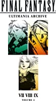 Final Fantasy Ultimania Archive Volume