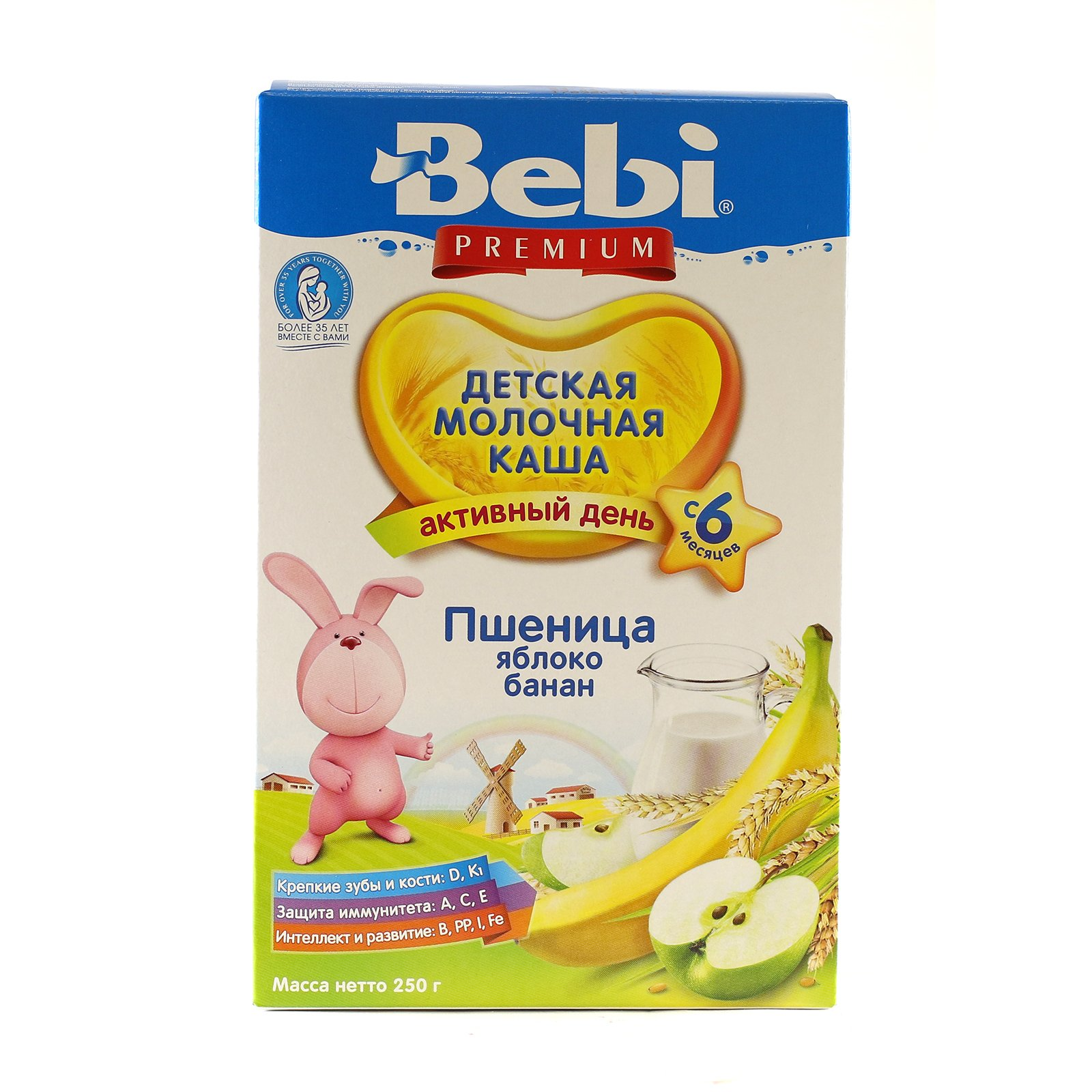 Bebi Cereal for Babies Wheat Apple Banana 8.8oz/250g by Bebi