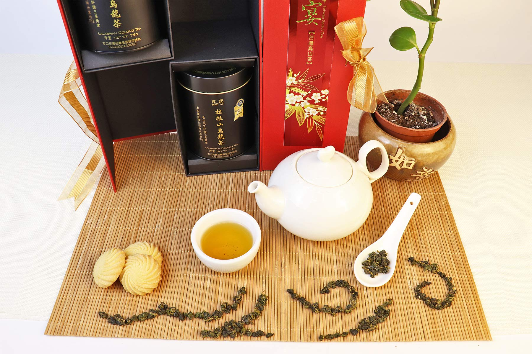 DING IN Lalashan Oolong Tea Feast Straight Gift Box 75g/2cans by Ding In ltd. (Image #3)