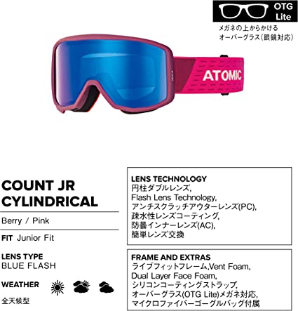 Atomic Unisex Jugend Count JR Cylindrical Goggles