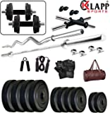 Klapp 20 Kg & 24 Kg PVC Home Gym Set with Leather Gym Bag & Accessories …