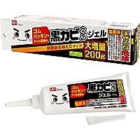 激落ち 黒カビくん カビとりジェル 大増量 200g (ヘラ付き)