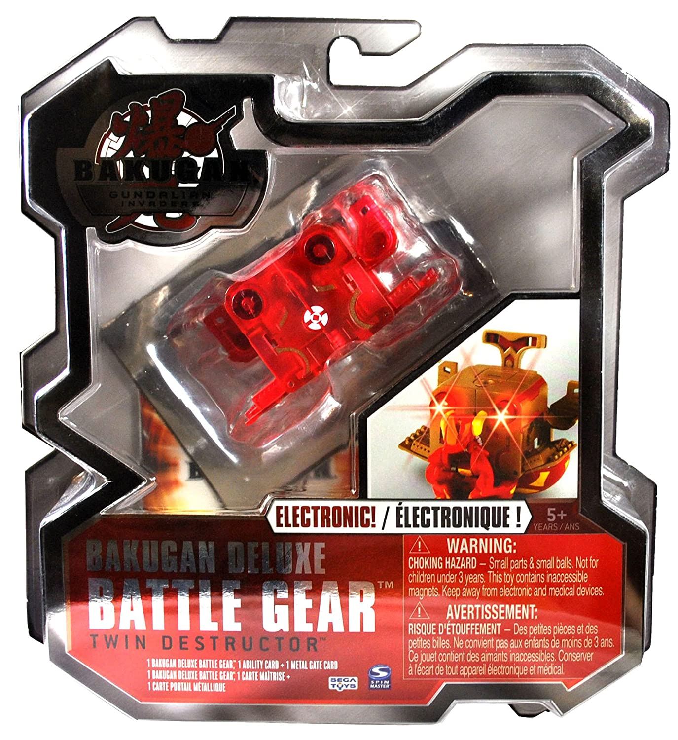 Spin Master Year 2010 Bakugan Gundalian Invaders Deluxe Electronic Battle Gear Set - Double Cannon TWIN DESTRUCTOR (Gold - 90Gs) with 1 Ability Card and 1 Metal Gate Card by Bakugan B004R8JE30