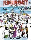 ペンギンパーティ 日本語版