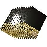 リズムピアノ 楽譜台紙 4面 B5サイズ 【10部セット】 (タイトルシール付き、直接貼り付けタイプ、切っても使える)