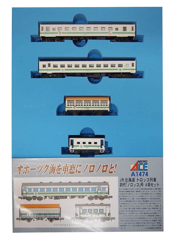 medidor de micro As N N N JR Hokkaido Tren del carro principal 4-car set modelo A1474 vagones de pasajeros