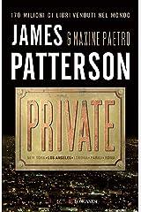 Private: Serie Private (La Gaja scienza Vol. 1007) (Italian Edition) Kindle Edition