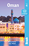Oman (Bradt Travel Guides)