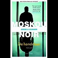 De handelaar (Moskou Noir Book 2)